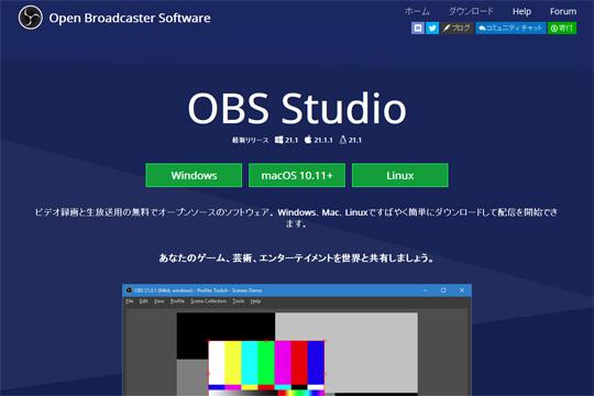 OBS Studioで、PCの動作が重くてカクカクする ...