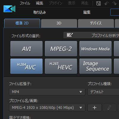 パワー ディレクター 出力 PowerDirectorの使い方・初心者でも簡単にできる動画の出力方法