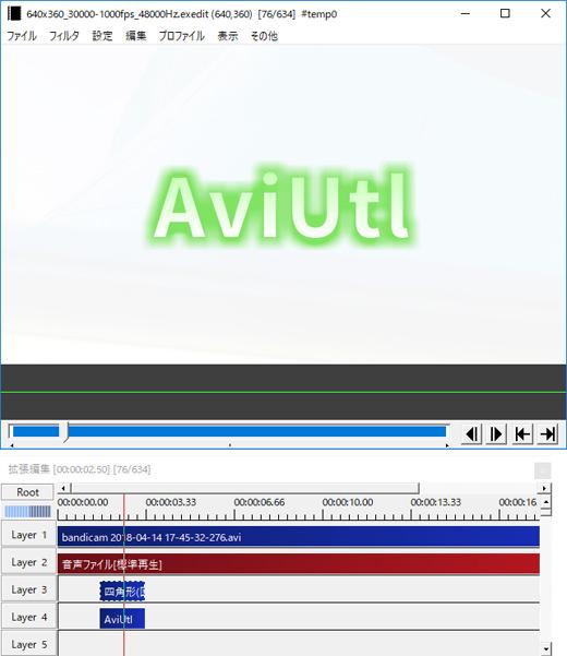 AviUtlで入れたテロップ