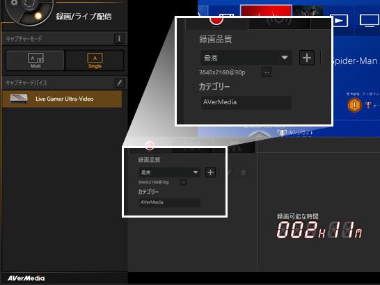 4K/30fps録画