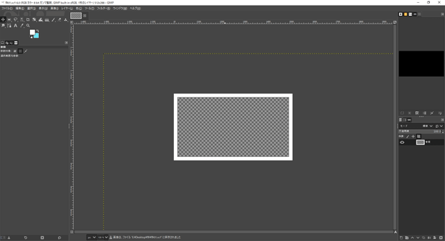 GIMP枠画像