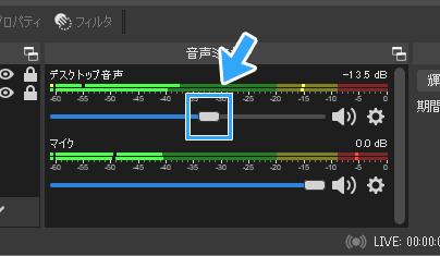 デスクトップ音声と映像キャプチャデバイス