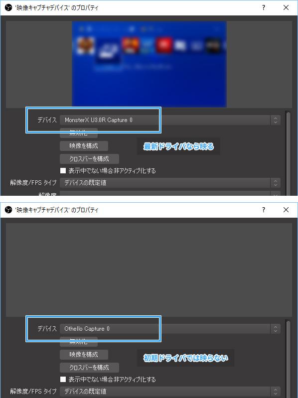 MonsterX U3.0R