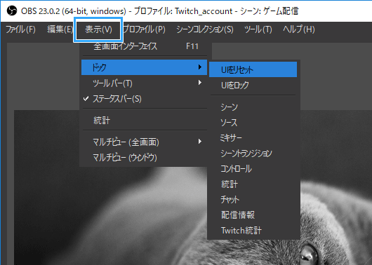 UIをリセット