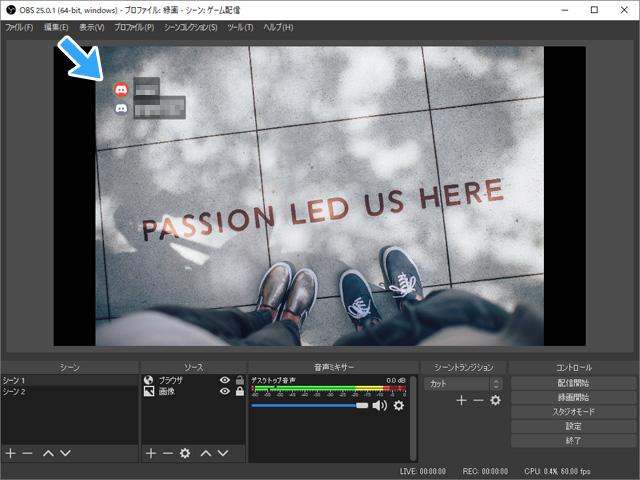 Discord StreamKit Overlay