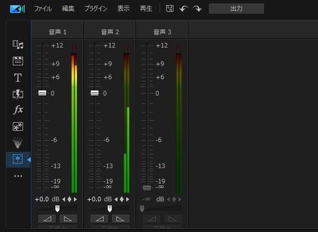 音楽と音声