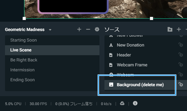 「Background (delete me)」を削除