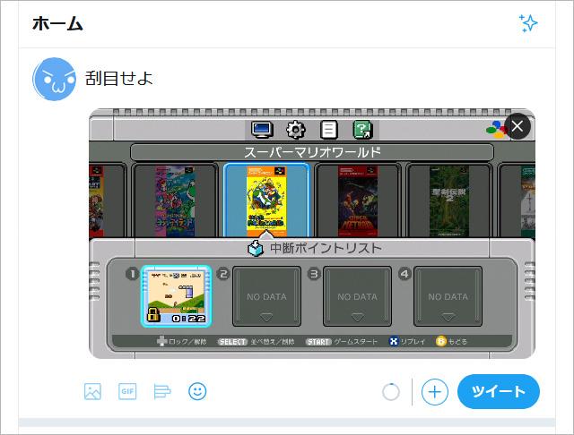 Twitter 動画 時間