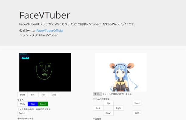 FaceVTuber