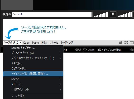 メディアファイル (動画、画像