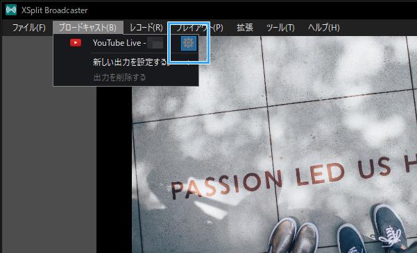 「YouTube Live」の歯車アイコン