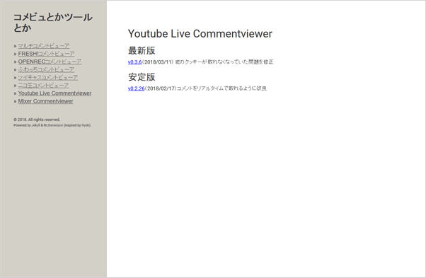 Youtube Live Commentviewer